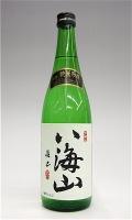 八海山 純米吟醸 720