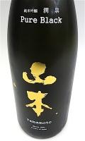 山本 ピュアブラック 1800-1