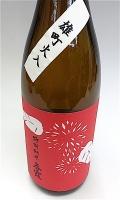 春霞 栗ラベル・赤 1800-1