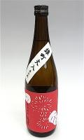 春霞 栗ラベル・赤 720-1