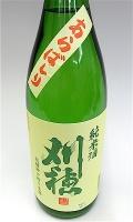刈穂 純米あらばしり 1800-1