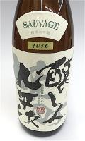 醸し人九平次 雄町 1800-1