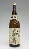 天狗舞 山純 1800