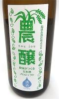 農醸 720-00