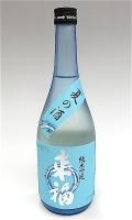 来福 夏の酒 720-1