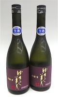ゆきの美人 貴醸酒 720-2