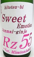 Rz55 Sweet Emotion 1800-1