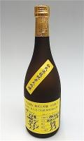 まんさくの花 杜氏選抜純米大吟生 720-1
