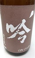 飛良泉 吟ダッシュ 1800-1