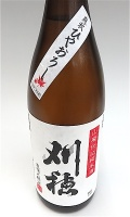刈穂 山純ひやおろし 1800-1