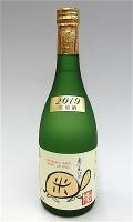 まんさくの花 亀GOLD 生 720-1