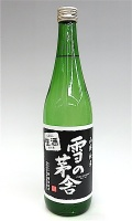 雪の茅舎 山廃純米生酒 720-1