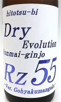 Rz55 Dry Evolution 00