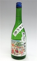 明鏡止水 日本の冬 720-1
