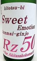 RZ50 Sweet 1800-1