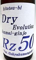 RZ50 Dry 1800-1