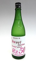 RZ50 Sweet 720-1