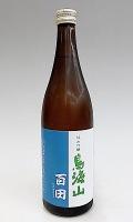 鳥海山 百田 720-1