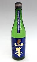 山本 バタフライパープル 720-1