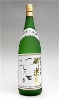 酔楽天 純米大吟 1800-1