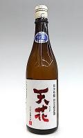 天花 純吟生 酒こまち 720-1
