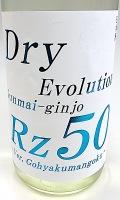 RZ50 DEV 1800-1