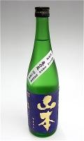 山本 亀の尾 720-1
