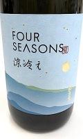 飛良泉 FOUR SEASONS 夏 1800-1