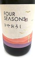 飛良泉 FOUR SEASONS 秋 1800-1