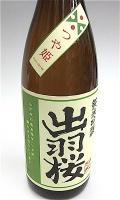 出羽桜 つや姫 1800-1