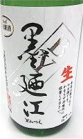 墨廼江 BY1号 1800-1