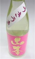 山本うきうき 1800-1