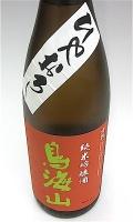 天寿 鳥海山 ひやおろし 1800-1