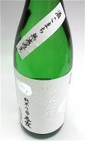 春霞 栗ラベル 酒こまち 1800-1