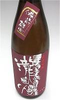瀧自慢 純吟雄町 1800-1