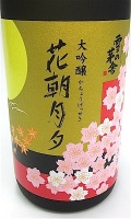花朝月夕 1800-1
