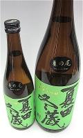 夏田冬蔵 亀の尾 00