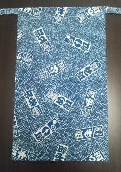 江戸小紋の紺生地でキリっと締まって見える〜丸太セレクション〜 越中 火消(岡生地)|ふんどし 褌の通販なら さくらい