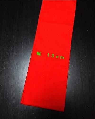 裁断ミスで幅が15cmになってしまった赤を処分価格で〜六尺15cm幅 赤(モス生地)|ふんどし 褌の通販なら さくらい