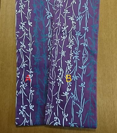六尺半幅 紫あやめ(なめらかな特岡生地)|2タイプあります