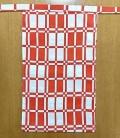 もっこ・もっこ台形 赤四角(岡生地)|B反につき安価