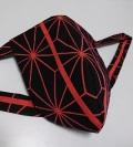 黒猫 麻の葉(大)赤オレンジ(綿100%コーマ糸)|デカい麻の葉柄