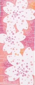 元気がもらえる日本の伝統工芸!鮮やかな手拭い~にじゆら~ 春 さくら |ふんどし 褌の通販なら ふんどし手拭い専門店 さくらい