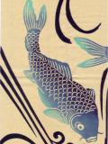 粋な江戸手拭い 青鯉|ふんどし 褌の通販なら ふんどし手拭い専門店 さくらい