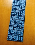 六尺半幅 水色かご(コーマ糸・綿100%)|加工糸で毛羽立ちなし