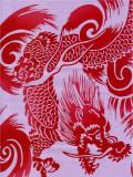 粋な江戸手拭い 龍 赤|ふんどし 褌の通販なら ふんどし手拭い専門店 さくらい