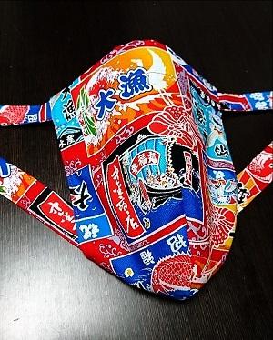 パッと華やかに人生の門出をお祝いします〜贈り物にも最適〜丸太セレクション 黒猫 大漁旗 |ふんどし 褌の通販なら さくらい