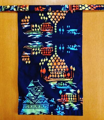 越中 城下灯篭祭り(特岡生地)|多彩な色