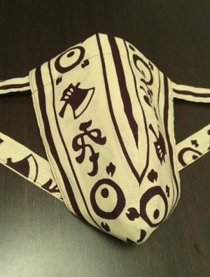 江戸の流行柄「よきこときく」〜粋なデザインでみんなと差をつける〜丸太セレクション〜黒猫 よきこときく クリーム(特岡生地)|ふんどし 褌の通販なら さくらい