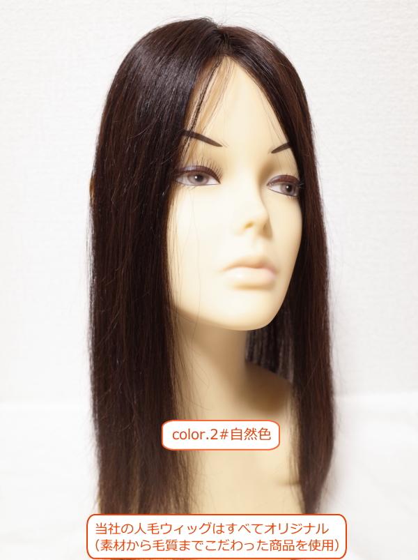 人毛部分ウィッグ ロング40センチ 大き目幅広Lサイズ 医療用にも最適 top-20